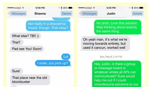 为什么iPhone的短信有不同颜色