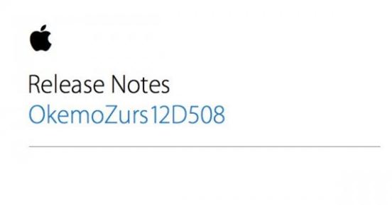 苹果内部已发布iOS8.2最终GM测试版