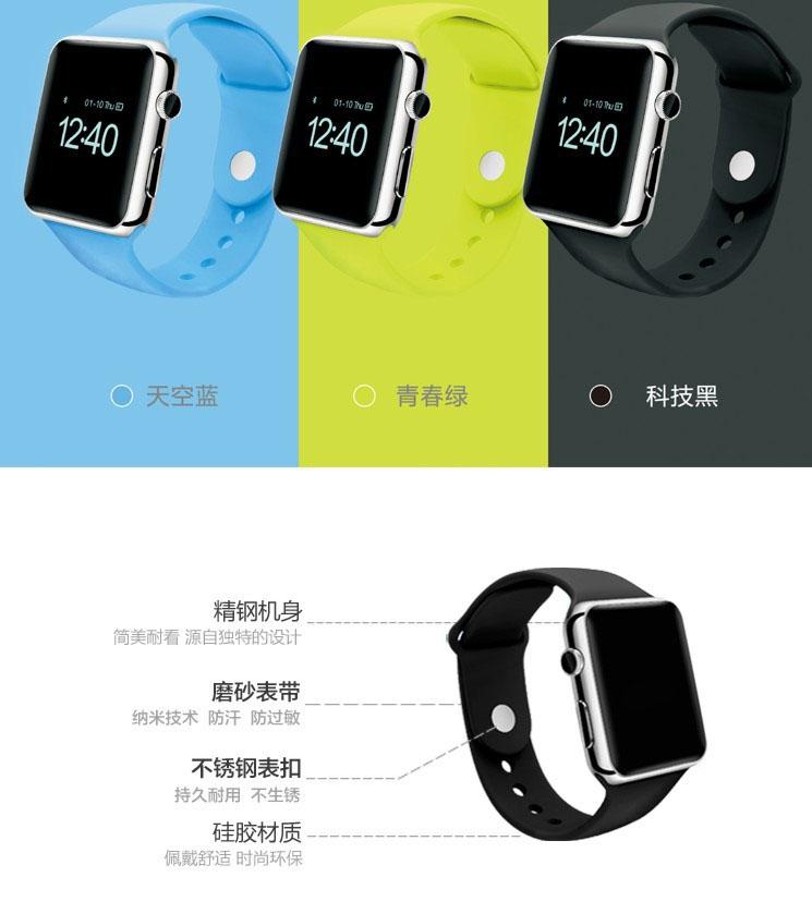 各种山寨Apple Watch已经在中国开卖