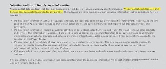 不止艳照iPhone会收集你这5类隐私