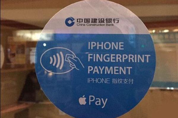 Apple Pay四月来华苹果和中国银联已谈妥