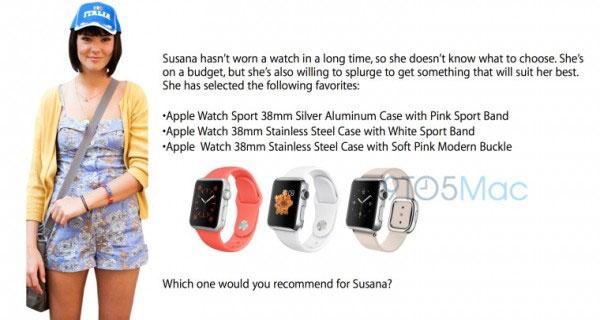 苹果零售店员会怎么推销苹果手表呢