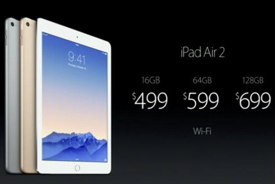全网通新iPad Air2即将来袭