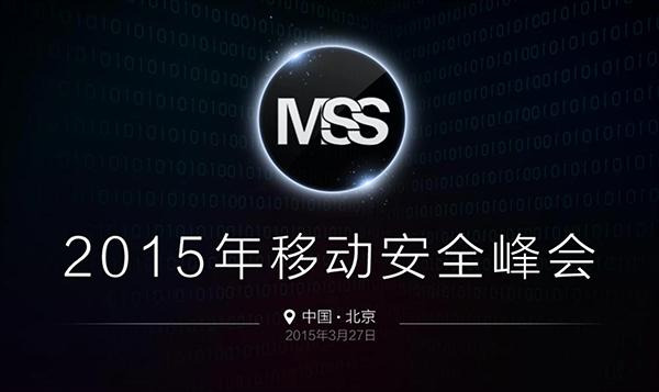 iOS 8.2越狱已经在开发: 中国负责