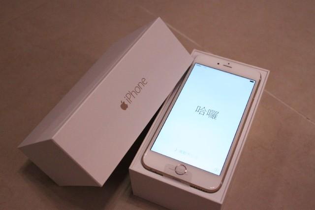 赃机换新无需凭证 曝苹果洗白被盗手机