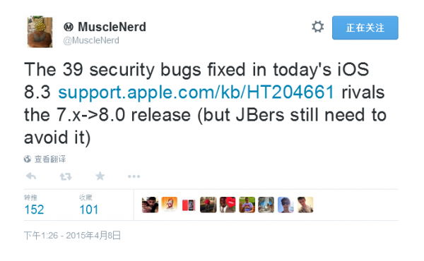 iOS 8.3又封堵了另一个越狱漏洞