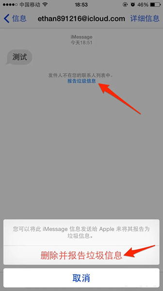 iOS8.3更新带来五大新功能变化