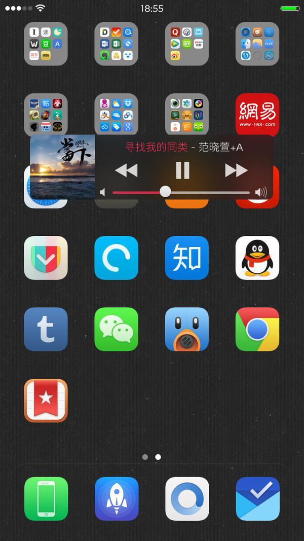 越狱iPhone还有这些玩法,不要错过!