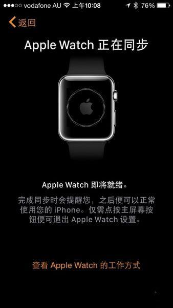 Apple Watch到货:开箱欣赏
