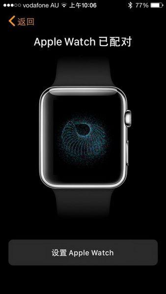 配对Apple Watch后:iPhone耗电悲剧了