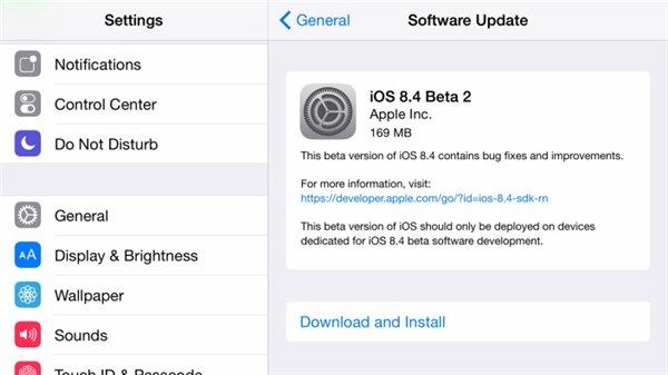 苹果发布iOS8.4第二个测试版:修复音乐应用Bug