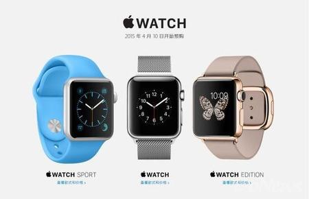 Apple Watch6月底登录第二批国家和地区开售