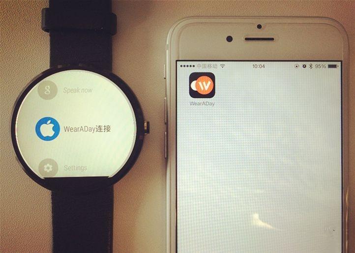 就是这么简单!iPhone配对Moto 360教程!