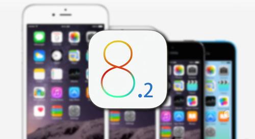 已无退路:苹果iOS8.2验证正式关闭