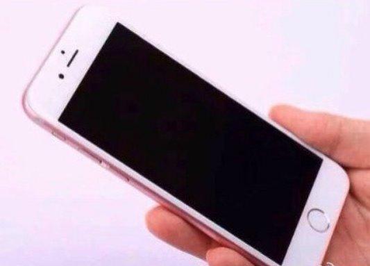 1500买iPhone6?贪小便宜的后果