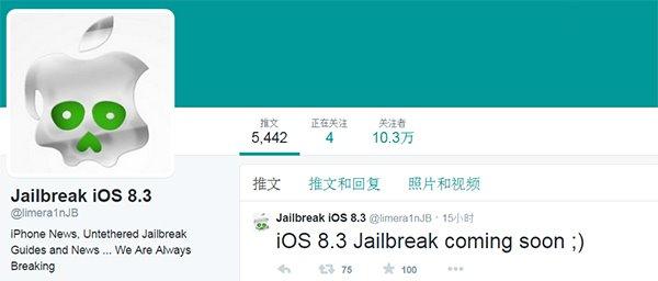 真还是假:iOS8.3越狱即将到来
