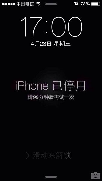 iPhone已停用怎么办?iPhone已停用解决办法