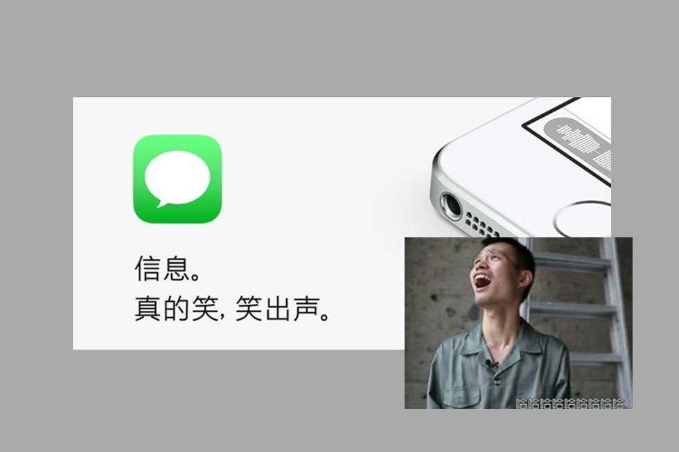 苹果官网曾出现的那些神翻译