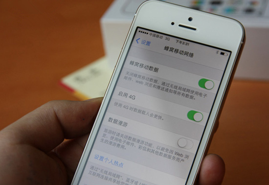 国行苹果iPhone5s不越狱怎么用4G
