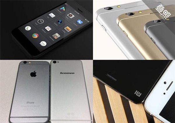 """各国手机撞脸""""iPhone""""前赴后继"""