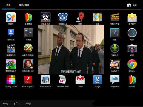 这也叫创新?盘点iOS9中那些早已有的功能
