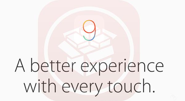 iOS 9还有越狱的必要吗?iOS9中借鉴的那些插件特性