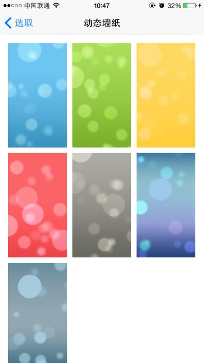 iPhone怎么使用动态壁纸教程