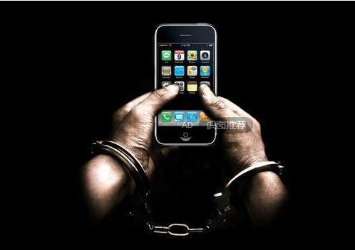 苹果越狱和不越狱有什么区别