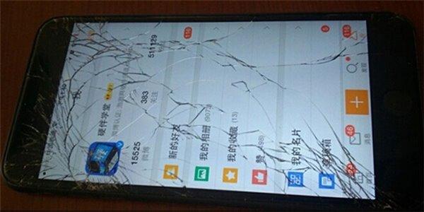 碰瓷新招:你把我的iPhone6 Plus撞坏了