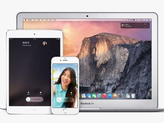 iOS系统发展史:iOS9已蝶变