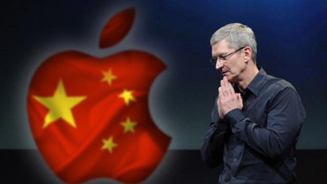 库克称金色iPhone确实是为了迎合中国消费者