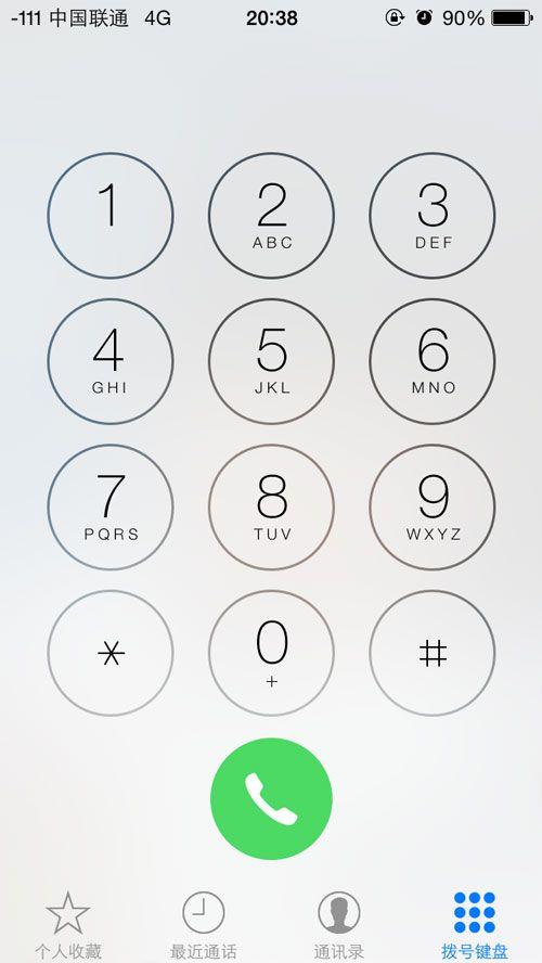 这些你都知道吗?不越狱照样玩转iPhone