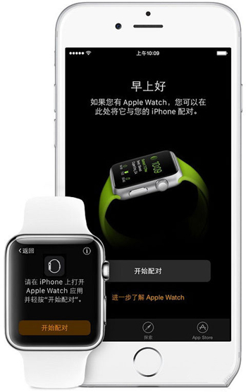 Apple Watch与iPhone配对失败该怎么办?