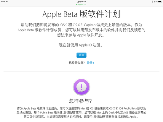 iOS 9好在哪?告诉你几个小细节