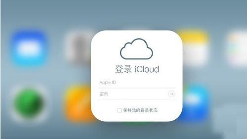 16GB版本iOS设备是否应该淘汰?