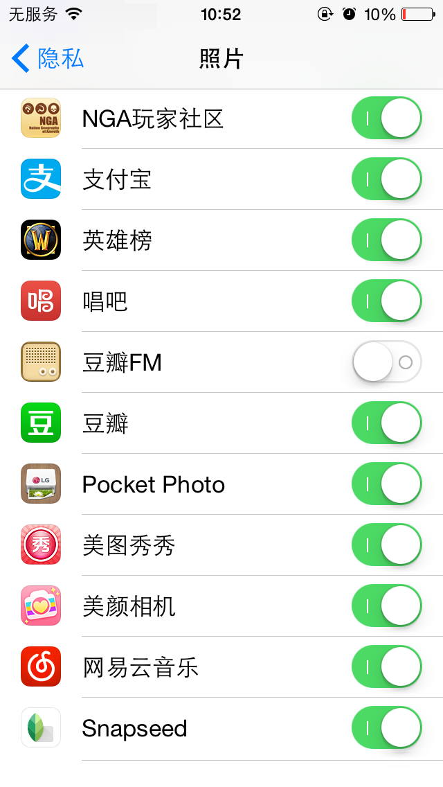 iPhone隐私问题 如何保护照片、视频隐私