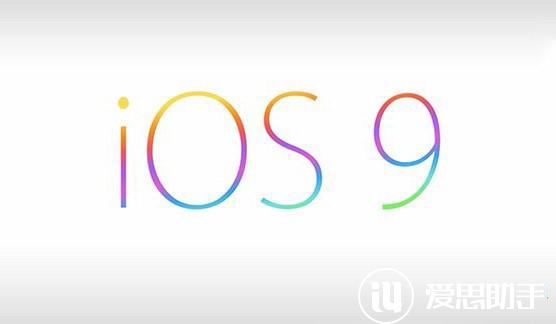 iPhone6 Plus无法升级iOS9 Beta3怎么办?