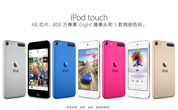 新iPod一出场就把苹果手表压倒
