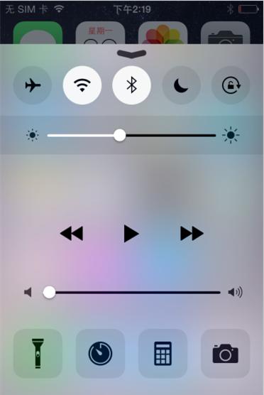 """调到""""飞行模式""""  让你的iPhone充电更快"""
