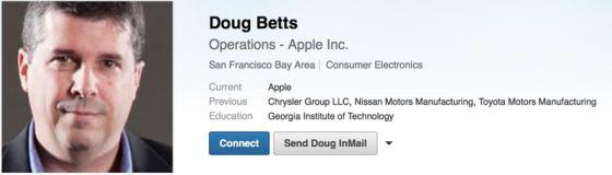 苹果招募汽车行业高管 Apple Car或仍在进行中
