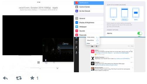 苹果iOS9 Beta4发布:UI改进、家庭共享回归