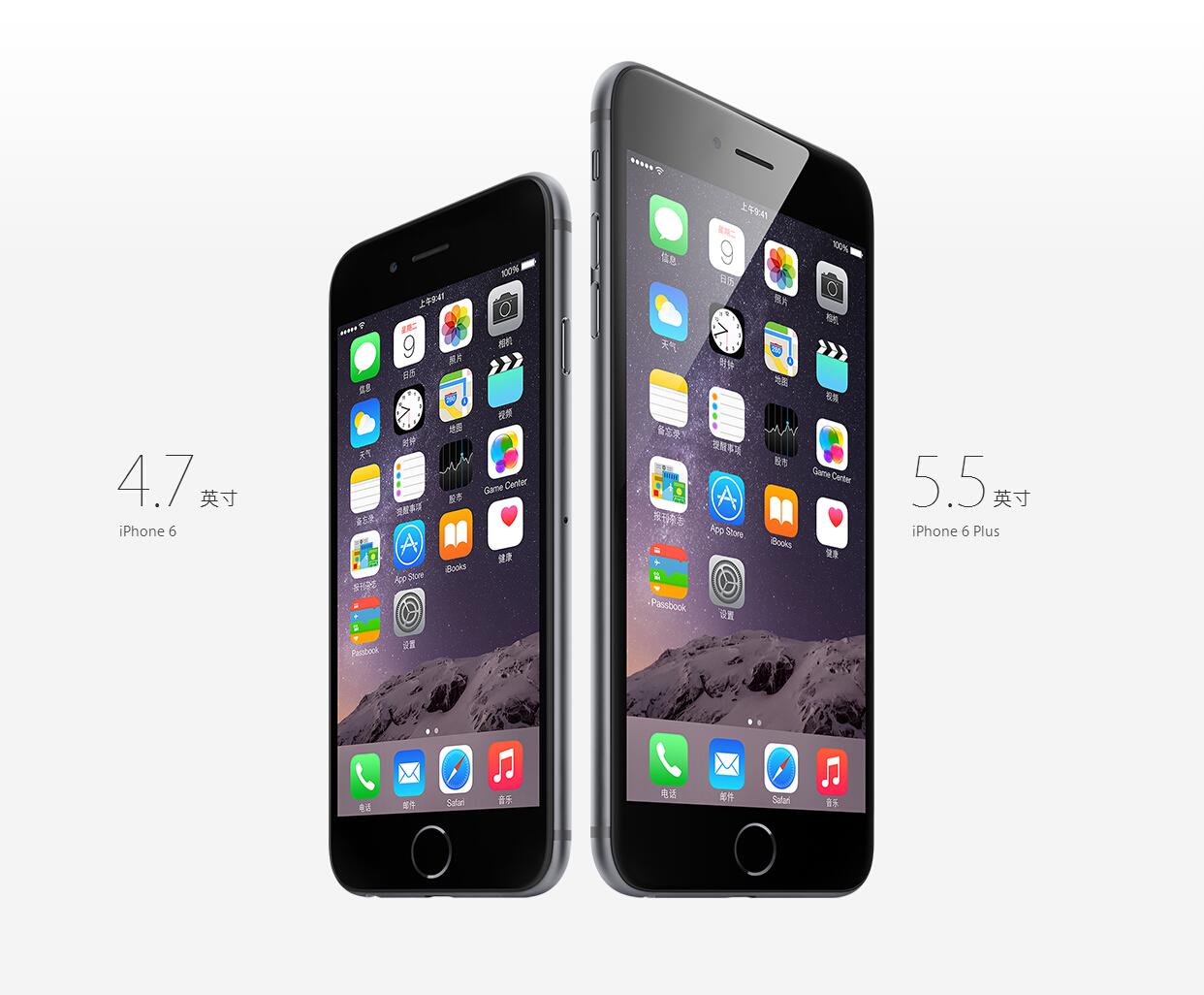 iPhone 6隐藏技巧,肯定有你没看过的