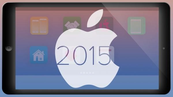 2015苹果发布会大概什么时候