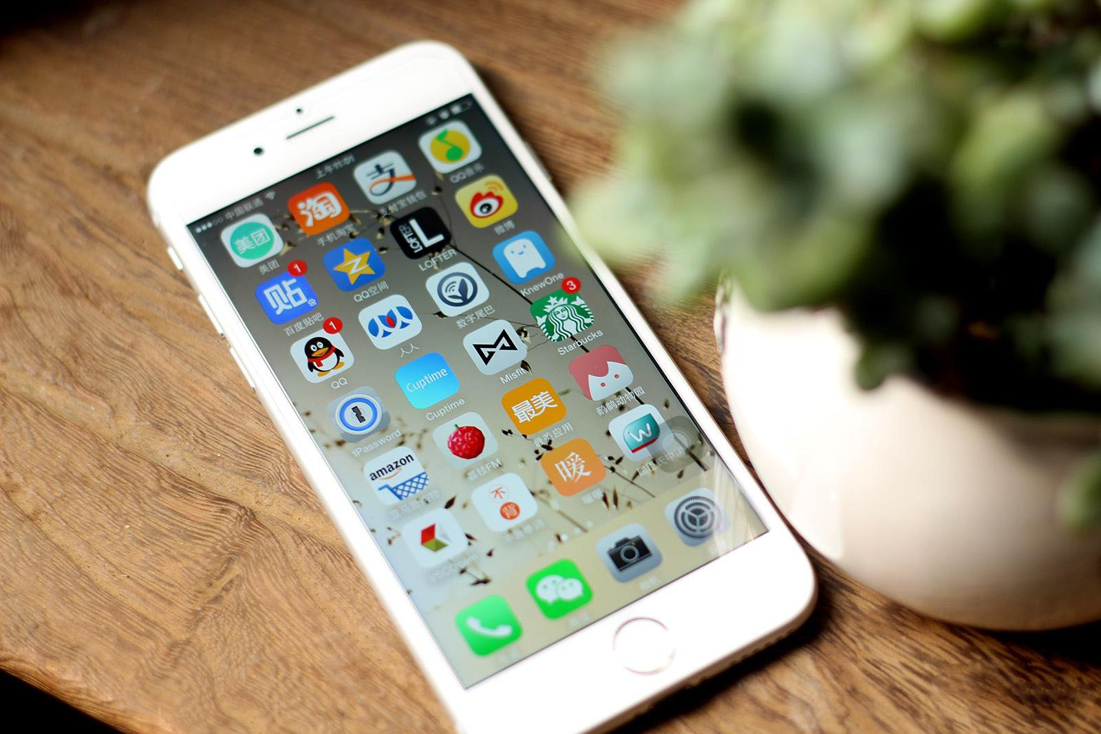 """这些iPhone错误""""常识""""别上当"""