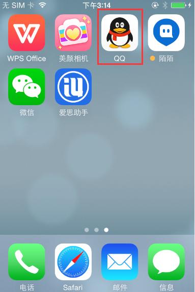 iPhone6/6 Plus不越狱怎么下载软件