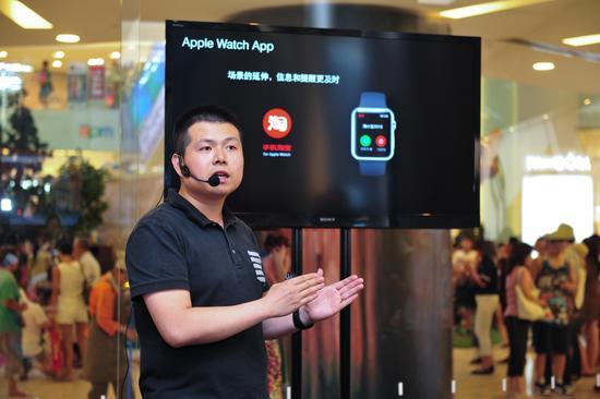 苹果开展相约App开发者活动  琢磨新的推广方式