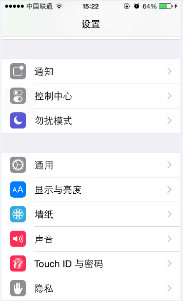 把Siri唤出来  用声音打开Siri教程