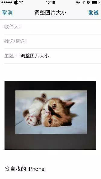 iPhone如何调整照片尺寸 不用第三方应用调整方法