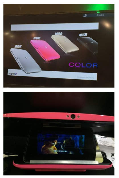 iPhone裸眼3D外设 果粉们火速来围观