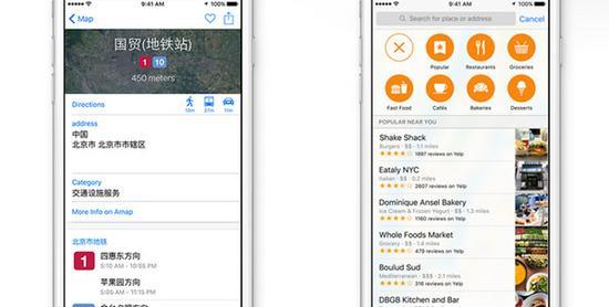 苹果在iOS 9上的未来之路:智能与整合
